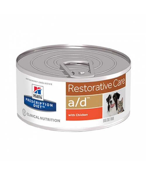 Prescription Diet A/D Cane e Gatto 156 gr