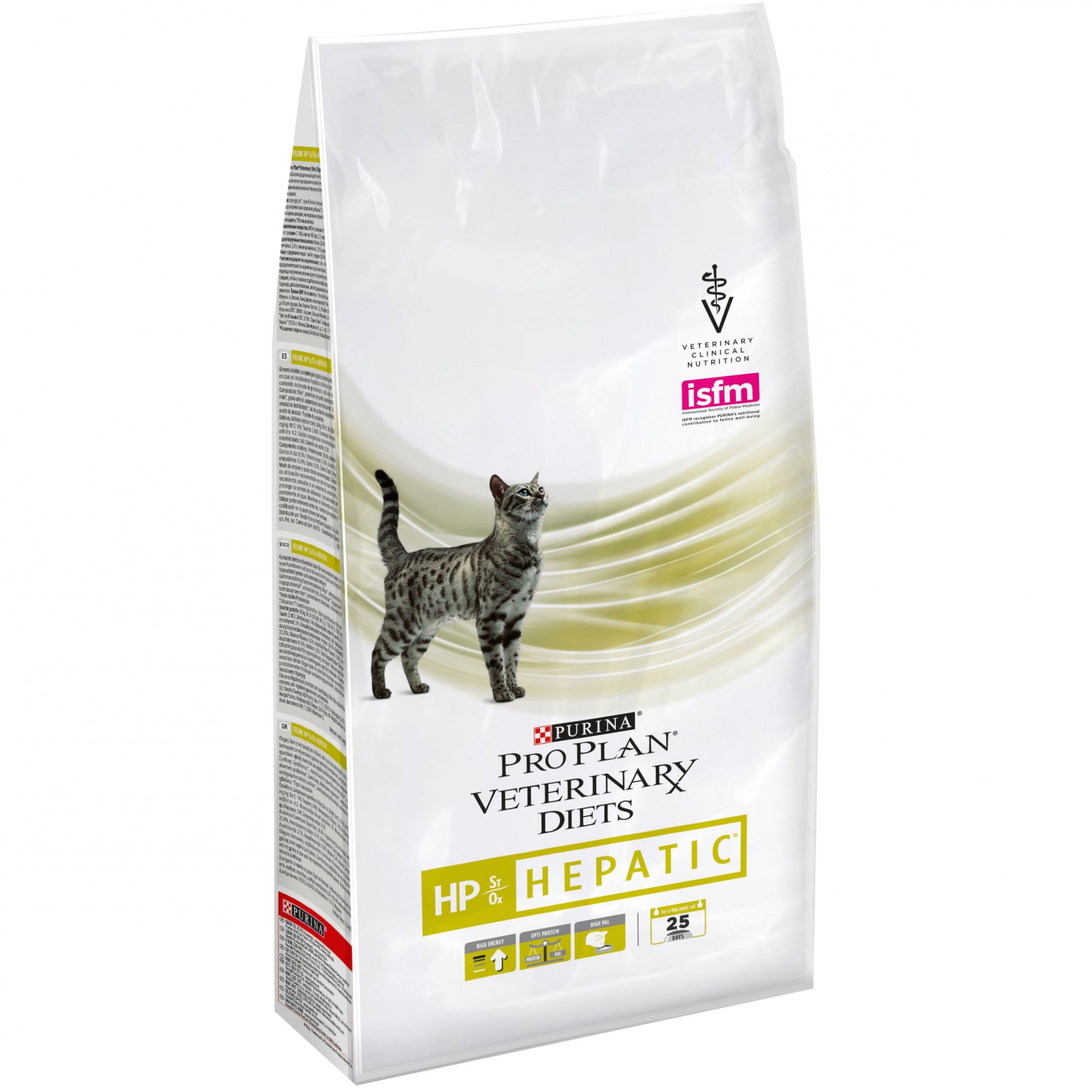 Veterinary Diets  HP - HEPATIC	1,5kg